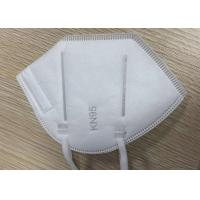 Buy cheap Disposable 4ply Non-woven Anti Flu Virus Dust Protective Mask Disposable KN95 Face Mask from wholesalers
