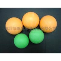 Buy cheap Selling Sporting Rubber Ball from wholesalers
