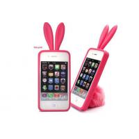 Buy cheap Mobile phone TPU rabito protective case for Iphone 4G from wholesalers
