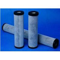 Buy cheap High flow active carbon fiber filter cartridge removing odor / color / chlorine from wholesalers