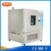 Buy cheap High Accuracy CE Temperature Cycling Chamber  ASli With Germany Bitzer Compressor from wholesalers