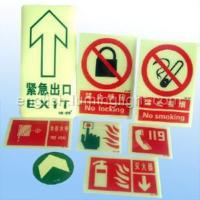 Buy cheap Photoluminescent Safety Signs from wholesalers