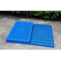Buy cheap Jiangsu Professional farming equipment Plastic farming floor for pig/poultry/goat size 1000*600*50 mm product