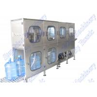 Buy cheap Stainless Steel 5 Gallon Water Filling Machine With Capacity 150 BPH (18.9L) from wholesalers