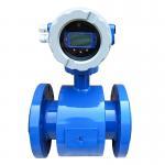 Buy cheap 15m/S DN3000 IP65 IP68 Electromagnetic Flow Meter Sensor from wholesalers