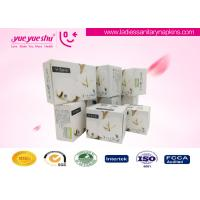 Buy cheap Disposable Anion Sanitary Napkin , Cotton & Dry Web Surface Anion Feminine Pads from wholesalers