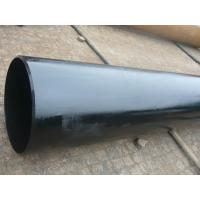 Buy cheap Hot Rolled Marine Steel Products Seamless Carbon Steel Pipe For Electric Industrial from wholesalers