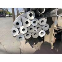 Buy cheap Stainless Pipe SUS 310S 2 Sch.160 SMLS ASTM A312 TP310S Stainless Steel Tubing from wholesalers