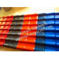 Buy cheap Long lifetime PVC+ASA/PMMA glazed spanish style pvc roof tiles/roofing sheets/shingles from wholesalers