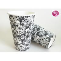 16oz Single Wall Flexo Printing Or White Coffee Paper Cup Food Grade