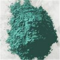 Buy cheap Basic Chrome Sulphate 24-26% from wholesalers