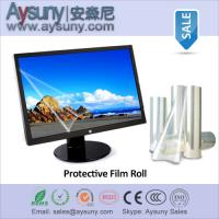Buy cheap PET Material Protective Film Roll for LCD Screen Protector Film from wholesalers