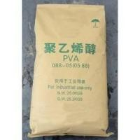 Buy cheap PVA resin for making PVA fiber,PVA film,PVB from wholesalers