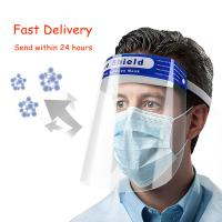 Buy cheap Anti Fog Medical Face Shield Transparent Pet Plastic Eyes Mouth Nose Protection from wholesalers
