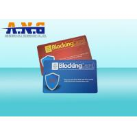 Buy cheap Offset Printing Rfid Blocking Card Sleeve Protecting ID And Credit Card from wholesalers