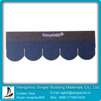 Buy cheap China most famouse SGB brand asphalt shingle/roofing shingle from wholesalers
