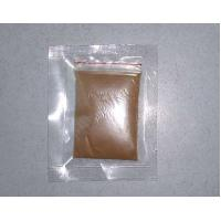 Buy cheap 100%natural Tribulus Terrestris Extract Saponins 40% 60%powder from wholesalers
