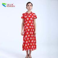 Buy cheap YIZHIQIU Chinese Designer Neck Flower Printed Dress from wholesalers
