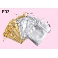 Buy cheap Customized Gold / Silver Metallic Satin Drawstring Jewelry Pouch / Pouches from wholesalers