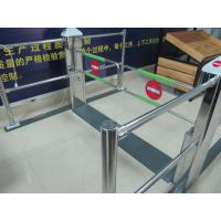 Buy cheap Professional Supermarket Swing Gate Mechanical Turnstile Barrier Swing Gate from wholesalers