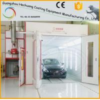 Buy cheap Car paint spray booth oven for sale HC920 professional manufacturer from wholesalers