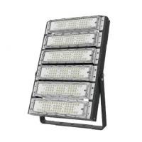 Buy cheap 110-130lm/W Floodlight   LED Flood Light from wholesalers