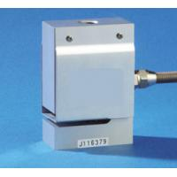 Buy cheap Steel S Shaped Load Cell , Push Pull Load Cell For Silo Hopper Scales from wholesalers