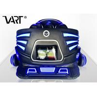 Buy cheap Mini Spaceship 6 Person 9d Virtual Reality Simulator For Children from wholesalers