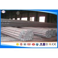 Buy cheap BS 040A15 Hot Rolled Steel Bar , Hot Rolled Steel Round Bar , Surface can be machined ,Low MOQ from wholesalers