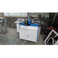 Buy cheap Arch Window Cnc Aluminum Profile Bending Machine 150mm Min Diameter Of Bending from wholesalers