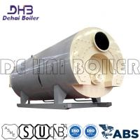 China Water Drum Package Boiler , Water Tube Package Boiler Steam Output on sale