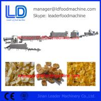 Buy cheap Automatic Corn Flakes Making Machine , Gas / Diesel / Electric Breakfast Cereal Machine from wholesalers