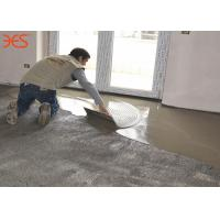 Buy cheap 3-10mm Thick Ready Mixed Self Levelling CompoundPowder For Industry Place from wholesalers