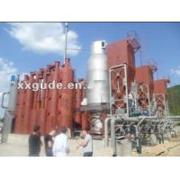 Buy cheap 30mw Thermal Power Plant Turnkey Contractor from wholesalers