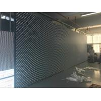 Buy cheap HD Billboard Advertising LED Display Screen P4 Fixed Installation Color Uniformity from wholesalers