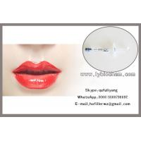 Buy cheap Factory outlets plump lip dermal filler cross-linked hyaluronic acid filler 1ml per syringe Juverderm from wholesalers