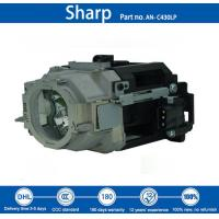 Buy cheap AN-C430LP Projector Lamp for SHARP Projector from wholesalers