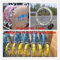 Buy cheap Fiberglass duct rodder,tracing duct rods,frp duct rod,fiberglass fish tapes,cable tiger from wholesalers