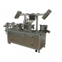 Buy cheap Alcohol Cotton Piece Wet Wipes Machinery for Pharmaceutical , Catering , Health Materials from wholesalers