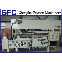 Buy cheap Automated Operation Sludge Thickening And Dewatering System Belt Filter Press from wholesalers