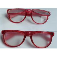 Buy cheap Custom Logo Flip Up Double Light Diffraction Glasses Eco - Friendly from wholesalers