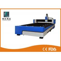 Buy cheap High Power Metal Fiber Laser Cutting Machine Water Cooling For SS / CS / MS from wholesalers