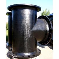 Buy cheap Ductile Iron All flanged tee from wholesalers