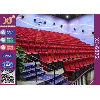 Buy cheap Euro Seating Tip Up Armrest Cinema Theater Chairs For Giant Screen Theater from wholesalers