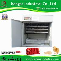 Buy cheap Poultry Equipment Factory 528 Eggs Automatic Poultry Egg Incubator Machine for Sale from wholesalers