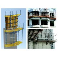 Buy cheap Automatic Climbing Formwork / Climbing Platform CP190 System For Vertical Wall and Arced Wall from wholesalers