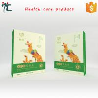 Buy cheap menstrual stomach pain relief moxa moxibustion heat warm womb patch from wholesalers