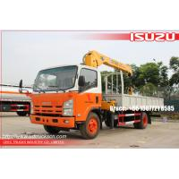 Buy cheap ISUZU 700P Hydraulic Commercial Boom Truck with UNIC crane from wholesalers
