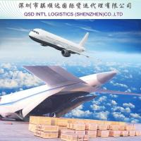 Buy cheap Air freight air shipping air cargo services for Gladstone Australia professional air freight agent in China from wholesalers