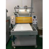 Buy cheap Automatic High Speed Laminator Machine With Auto Cutting For Paper And Book from wholesalers